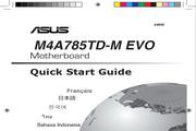 华硕M4A785TD-M EVO主板多语言版说明书