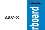 华硕A8V-X主板英文版说明书