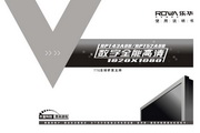 TCL王牌 RPT43A8B彩电 使用说明书