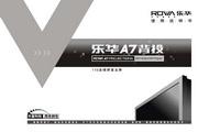 TCL王牌 RPT43A7彩电 使用说明书