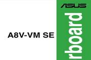 华硕A8V-VM SE主板简体中文版说明书
