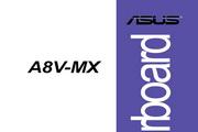 华硕A8V-MX主板简体中文版说明书