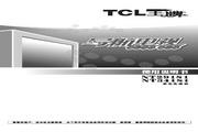 TCL王牌 NT34181彩电 使用说明书
