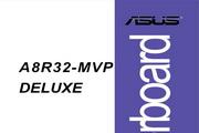 华硕A8R32-MVP Deluxe主板简体中文版说明书