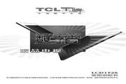 TCL王牌 LCD1526液晶彩电 使用说明书