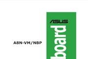 华硕A8N-VM CSM/NBP主板英文版说明书