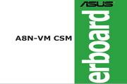 华硕A8N-VM CSM主板英文版说明书