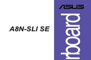 华硕A8N-SLI SE主板简体中文版说明书