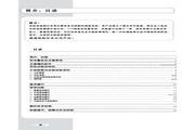 TCL王牌 LCD26M15液晶彩电 使用说明书