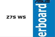 华硕Z73 WS主板英文版说明书