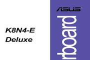 华硕K8N4-E Deluxe主板简体中文版说明书