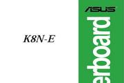 华硕K8N-E主板英文版说明书