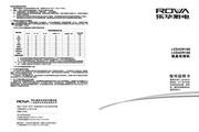 TCL王牌 LCD32R18E液晶彩电 使用说明书