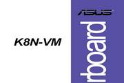 华硕K8N-VM主板简体中文版说明书