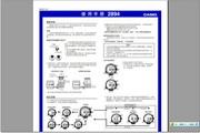 卡西欧 机芯型号:2894手表说明书
