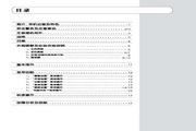 TCL王牌 LCD32M10液晶彩电 使用说明书