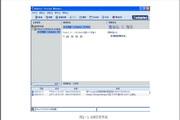 浪潮Adaptec 3805 RAID卡用户手册说明书