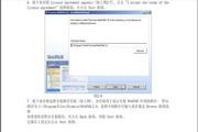 浪潮romise8650 RAID卡用户手册说明书
