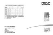 TCL王牌 LCD42P08液晶彩电 使用说明书