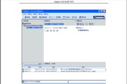 浪潮Adaptec 5805 RAID卡用户手册说明书