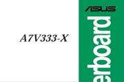 华硕A7V333-X主板英文版说明书