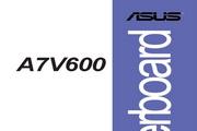 华硕A7V600主板繁体中文版说明书