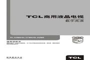 TCL王牌 SL42M6液晶彩电 使用说明书
