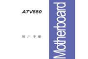 华硕A7V880主板...