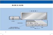 LG MT-42PZ15S彩电 使用说明书