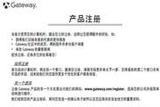 Gateway NV50A系列笔记本 说明书