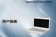 Samsung三星X328系列笔记本 说明书