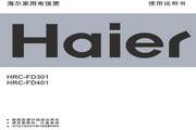 海尔 智能电饭煲HRC-FD301 说明书