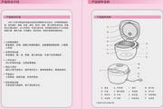 海尔 智能电饭煲HRC-FS502 说明书