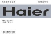 海尔 智能电饭煲HRC-FD401 说明书
