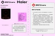 海尔 电磁炉CH2111_02(家电下乡) 说明书