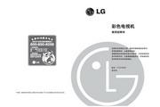 LG CT-21K92F彩电 使用说明书