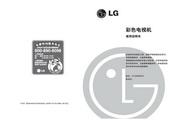 LG CT-29M60VE彩电 使用说明书