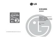 LG CT-29K90V彩电 使用说明书