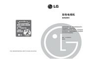 LG CT-25M60VE彩电 使用说明书