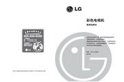 LG RT-21FB30V彩电 使用说明书