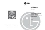 LG CT-21Q42EF彩电 使用说明书