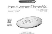 iRiver艾利和 iMP-150 MP3播放器 说明书