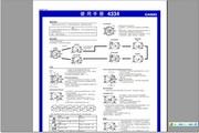 卡西欧 机芯型号:4334手表说明书