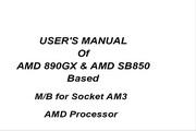 捷波BA-500PRO主板说明书1.0版