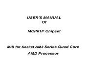 捷波M26GT4SVM主板说明书1.0版
