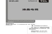 TCL王牌 L24V10液晶彩电 使用说明书