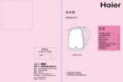 海尔 不锈钢电水壶HKT-1150说明书