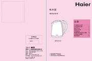 海尔 不锈钢电水壶HKT-2132 说明书