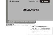 TCL王牌 L37P10液晶彩电 使用说明书