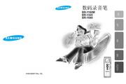 Samsung三星 BR-1160M MP3播放器 说明书